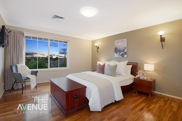 14 Longreach Place, Bella Vista 2153, NSW House Photo