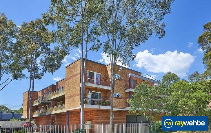 4/12-16 Toongabbie Road, Toongabbie 2146, NSW Unit Photo
