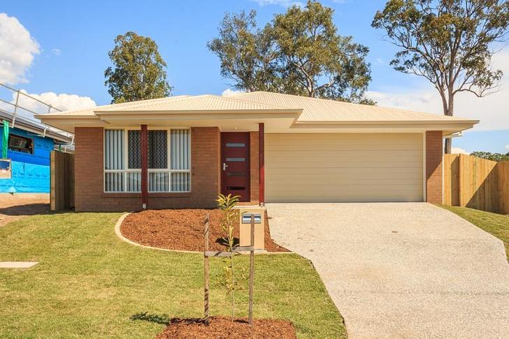 26 Tourmaline Road, Logan Reserve 4133, QLD House Photo