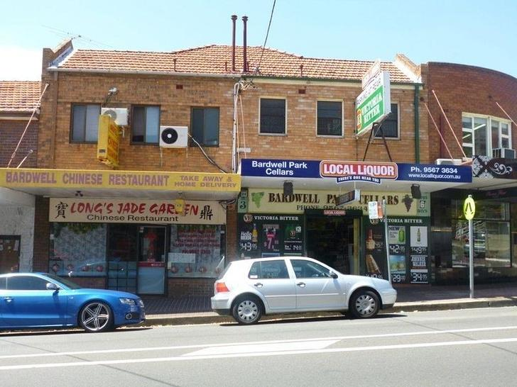 3A Hartill Law Avenue, Bardwell Park 2207, NSW Unit Photo