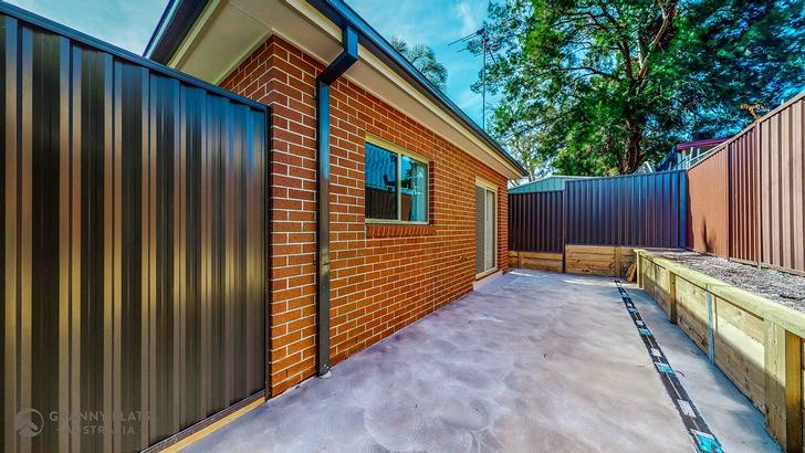 259A Welling Drive, Mount Annan 2567, NSW Other Photo
