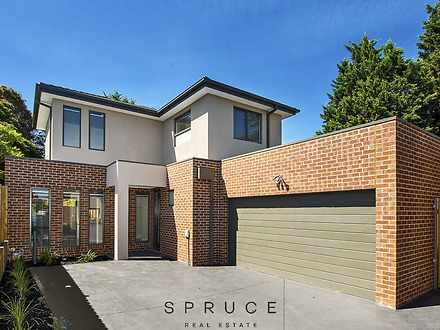 3/16 Burns Court, Heidelberg Heights 3081, VIC Townhouse Photo