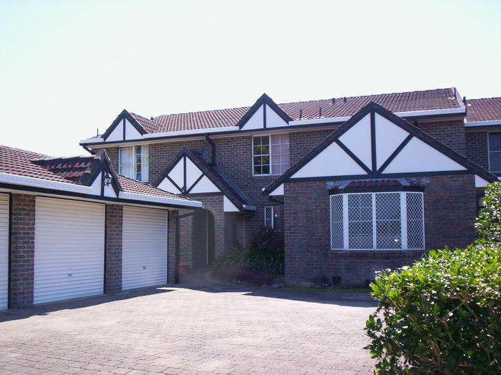 2/10 Dunlop Court, Mermaid Waters 4218, QLD Townhouse Photo