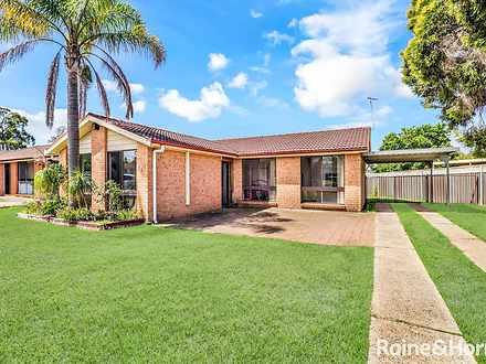 241 Swallow Drive, Erskine Park 2759, NSW House Photo