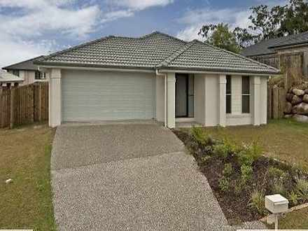 28 Isabella Street, Collingwood Park 4301, QLD House Photo