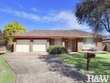 52 Solander Drive, St Clair 2759, NSW House Photo