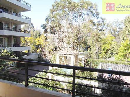 203B/28 Whitton Road, Chatswood 2067, NSW Apartment Photo