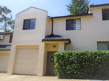 11/52-54 Kerrs Road, Castle Hill 2154, NSW Townhouse Photo