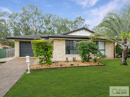 1/22 Wodala Crescent, Bracken Ridge 4017, QLD House Photo