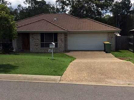 10 Crocodile Avenue, Morayfield 4506, QLD House Photo