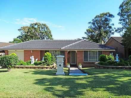 109 Dawson Road, Raymond Terrace 2324, NSW House Photo