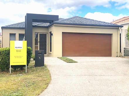 20 Royal Links Drive, Robina 4226, QLD House Photo