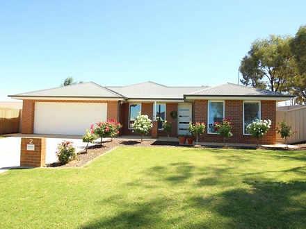 2 Barmedman Avenue, Gobbagombalin 2650, NSW House Photo