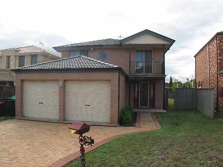 51 Mailey Circuit, Rouse Hill 2155, NSW House Photo