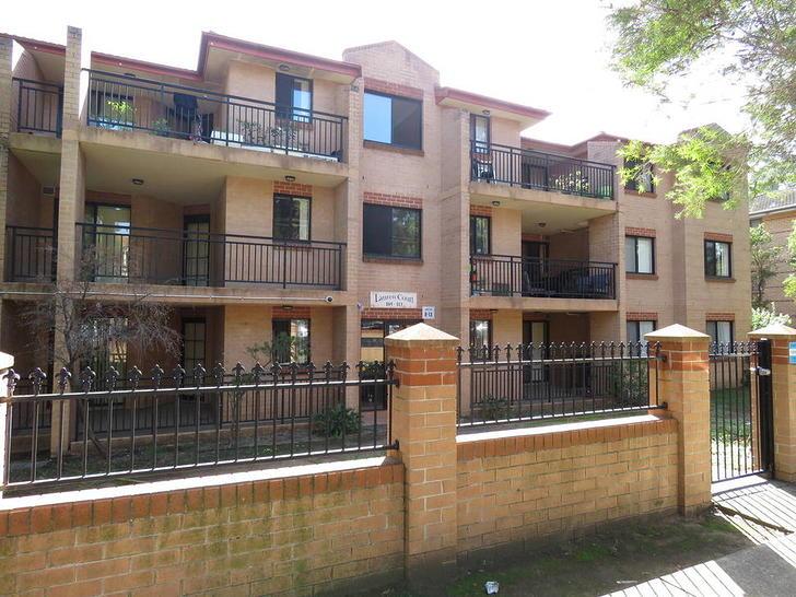 1/105 Stapleton Street, Pendle Hill 2145, NSW Unit Photo