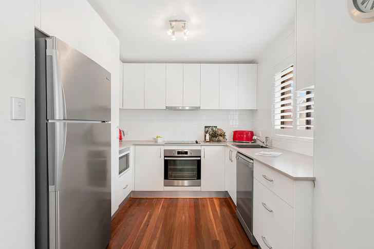 5/102 Hampden Road, Russell Lea 2046, NSW Apartment Photo
