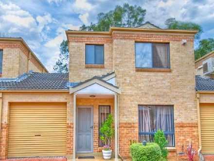 5/80-82 Metella Road, Toongabbie 2146, NSW Townhouse Photo