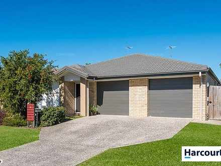 16A Baxter, Caboolture 4510, QLD Duplex_semi Photo
