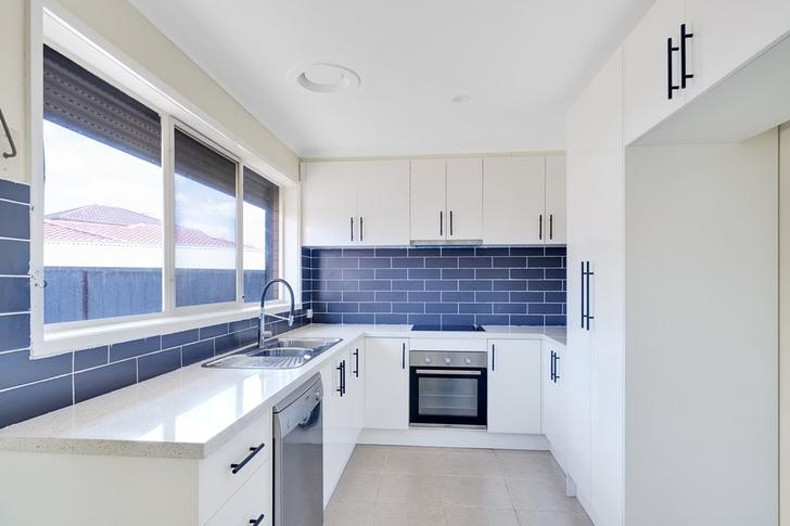 7 Spring Drive, Hoppers Crossing 3029, VIC House Photo