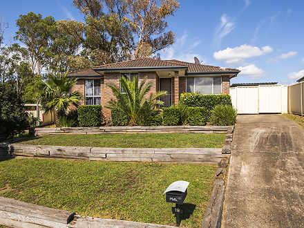 19 Fontana Close, St Clair 2759, NSW House Photo