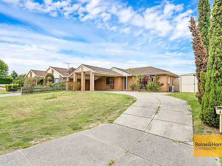 6 Forsyth Court, Cranbourne North 3977, VIC House Photo