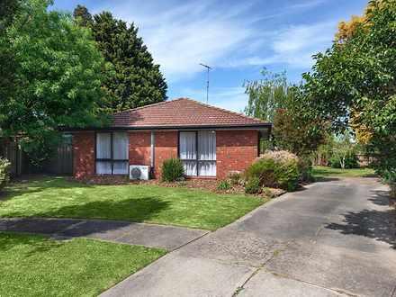 17 Phillip Court, Cranbourne North 3977, VIC House Photo