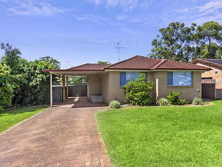 112 Grange Crescent, Cambridge Gardens 2747, NSW House Photo