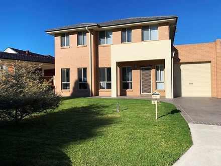 16 Parana Avenue, Revesby 2212, NSW Duplex_semi Photo