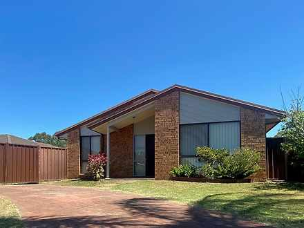 12 Pearce Place, Narellan Vale 2567, NSW House Photo