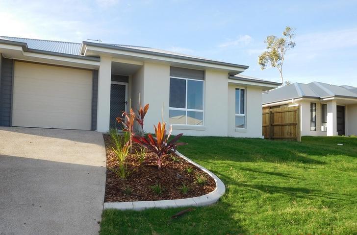 1/60 Tranquil Drive, Wondunna 4655, QLD Duplex_semi Photo