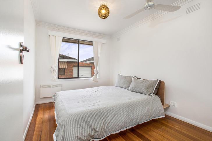9/51-53 Alma Street, West Footscray 3012, VIC Unit Photo