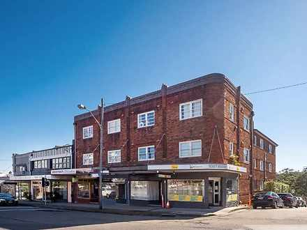 6/1-3 Edgecliff Road, Woollahra 2025, NSW Unit Photo