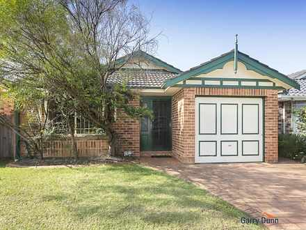 13 Gatley Court, Wattle Grove 2173, NSW House Photo