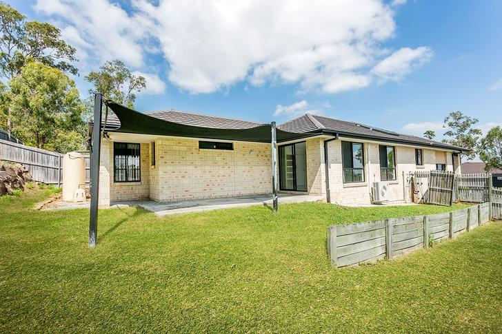76 Woodlands Blvd, Waterford 4133, QLD House Photo