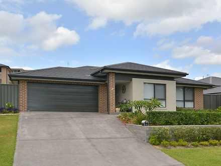 7 Floresta Crescent, Cameron Park 2285, NSW House Photo