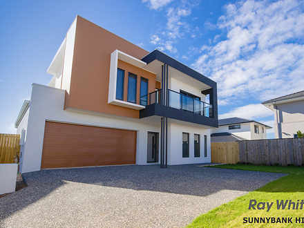 42 Royal  Crescent, Rochedale 4123, QLD House Photo