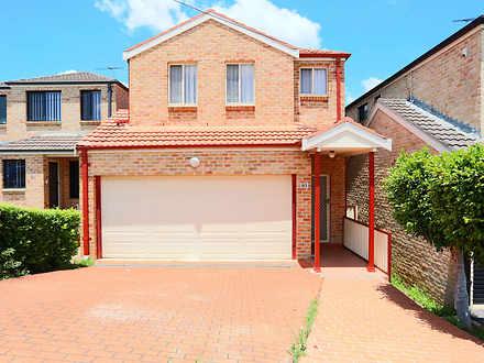 83 Wilson Road, Acacia Gardens 2763, NSW House Photo
