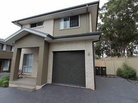 15/1 Roland Street, Greystanes 2145, NSW Townhouse Photo