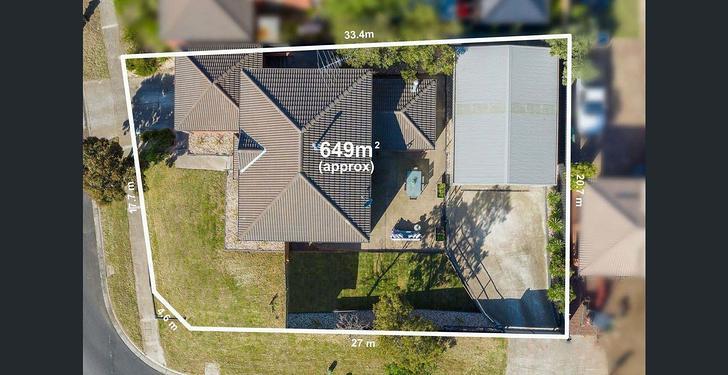 17 Phillip Drive, Sunbury 3429, VIC House Photo
