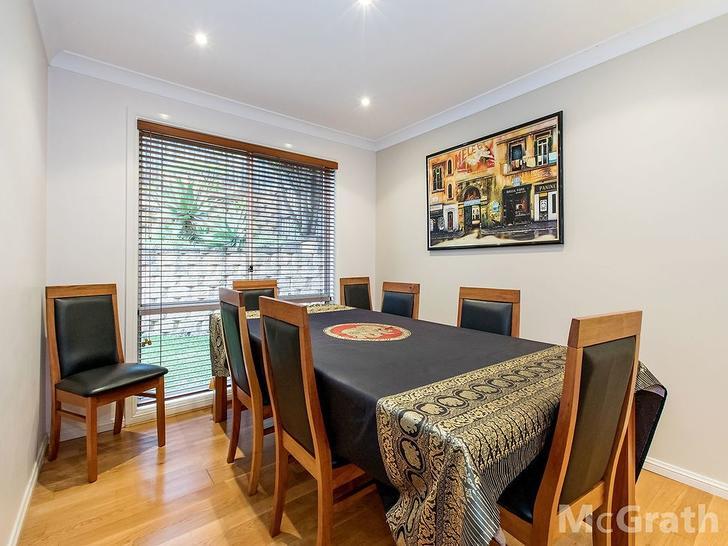 20/587 Old Illawarra Road, Menai 2234, NSW Townhouse Photo
