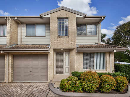 12/204 The Boulevarde, Miranda 2228, NSW Townhouse Photo