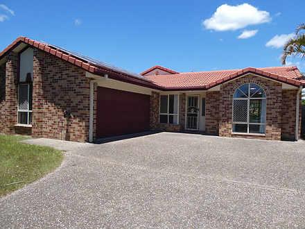 10 Hirono Court, Parkwood 4214, QLD House Photo