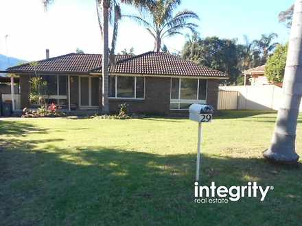 29 Coconut Drive, North Nowra 2541, NSW House Photo