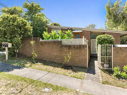 2/58-60 Swayfield Road, Mount Waverley 3149, VIC Townhouse Photo