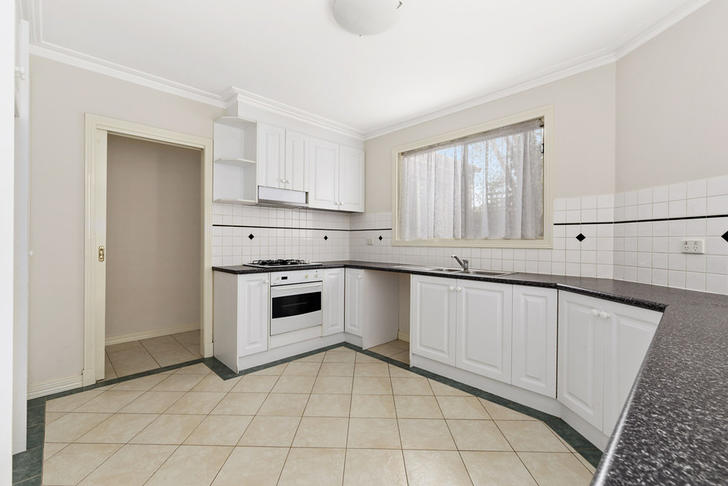 3/180 Porter Road, Heidelberg Heights 3081, VIC Townhouse Photo