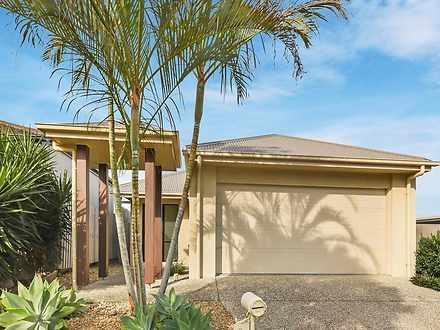 21 Rapanea Street, Meridan Plains 4551, QLD House Photo