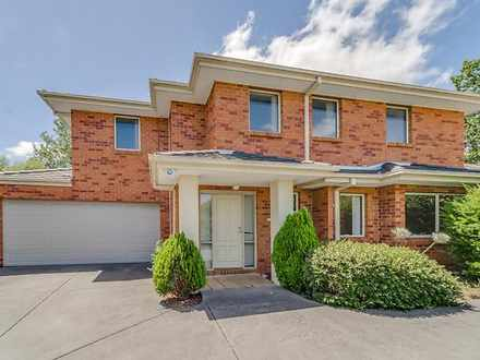 2/7 May Street, Doncaster East 3109, VIC Townhouse Photo