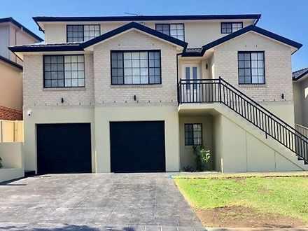 11 Harraden Drive, West Hoxton 2171, NSW House Photo