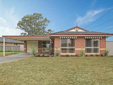 20 Batten Circuit, South Windsor 2756, NSW House Photo