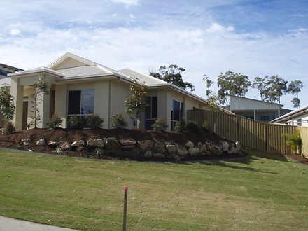 15 Brilliant Lane, Coomera 4209, QLD House Photo